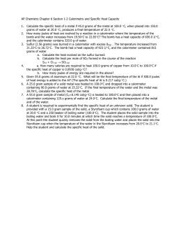 benefits of essay writing units