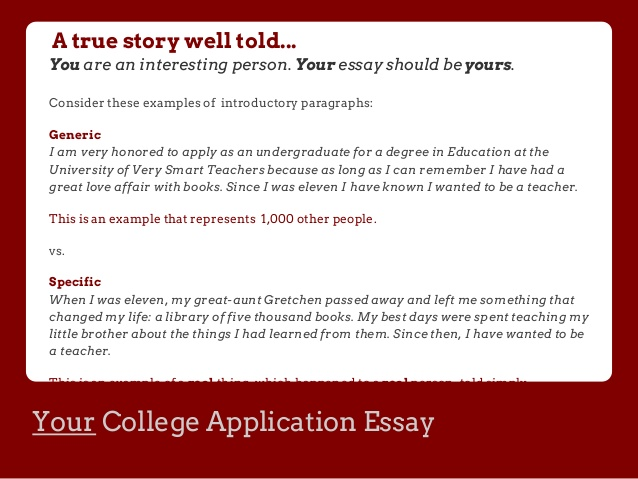 college of education application essay