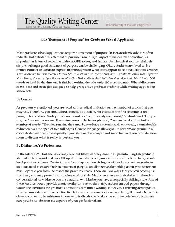 Graduate Application Personal Statement