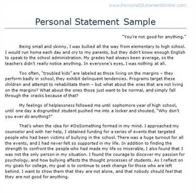 Personal statement college essay help