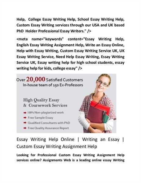 Writing college papers for dummies