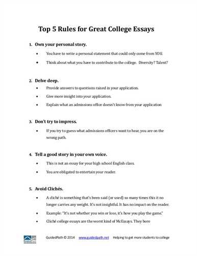 easy essay prompts for college